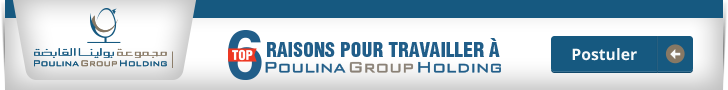 POULINA GROUP HOLDING 11_03_2019