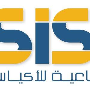 SOCIÉTÉ INDUSTRIELLE DE SACHERIE logo