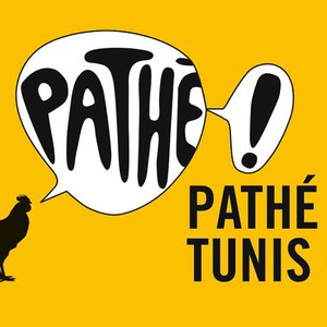 PATHÉ TUNIS CITY - LES GRANDS ECRANS DE TUNIS CITY logo