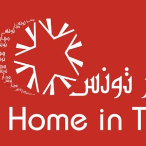 HOME IN TUNIISIA logo