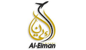 AL EIMAN TRAVEL logo