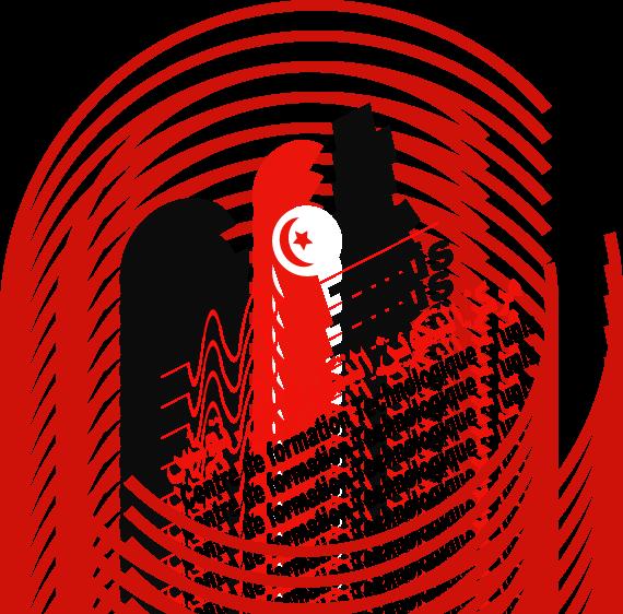 Tuni Logo